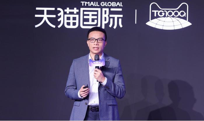 刘鹏_20200416_merchant_conference.jpg
